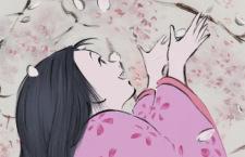 """Acuarelas animadas en """"El Cuento de la Princesa Kaguya"""""""