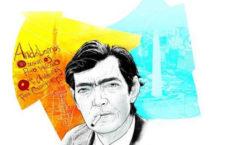 Hace 34 años falleció uno de los literatos más importantes en la historia latinoamericana
